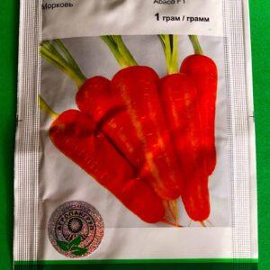 Абако 1 грамм