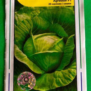 Агрессор F1 20 семян