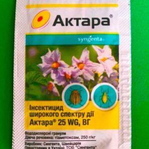 Актара 1,4 грамма