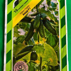 Амур F1 10 семян