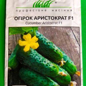 Аристократ F1 10 семян