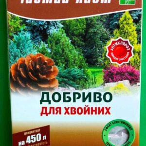 Чистый лист хвоя 300 грамм