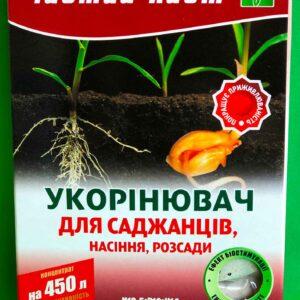 Чистый лист укоренитель 300 грамм