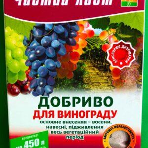 Чистый лист виноград 300 грамм