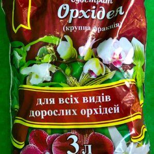 Флорин орхидея 3л