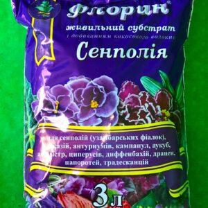 грунт флорин Симполия 3 литра