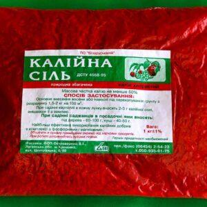Калийная соль 1000 грамм