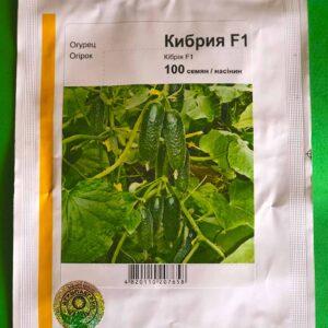 Кибрия 100 семян