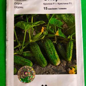 Криспина F1 15 семян