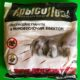 Крысолов 150 грамм