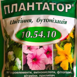 Плантатор цветение 1 кг