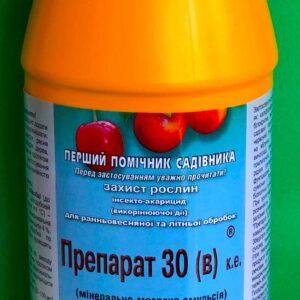 Препарат 30 900 мл