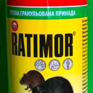 Ратимор гранула 250 грамм