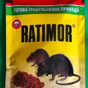 Ратимор гранула 75 грамм