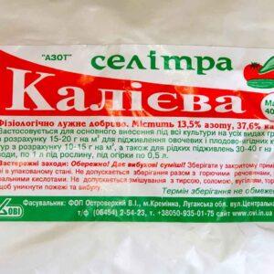 Селитра Калиевая 400 грамм