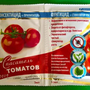 Спасатель томатов