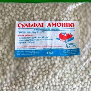 Сульфат Амония 1000 грамм