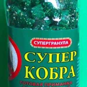 Супер кобра 250 грамм
