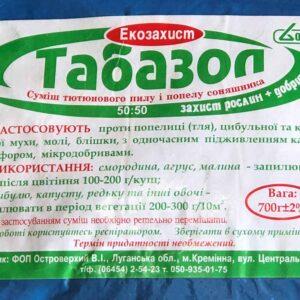Табазол