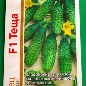 Теща F1 20 семян