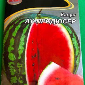 Арбуз Ау-продюссер
