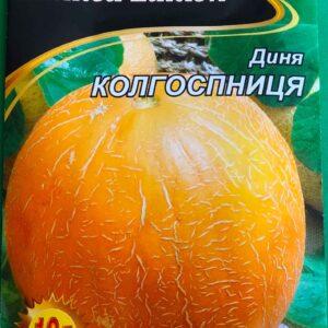Дыня Колхозница 10 г
