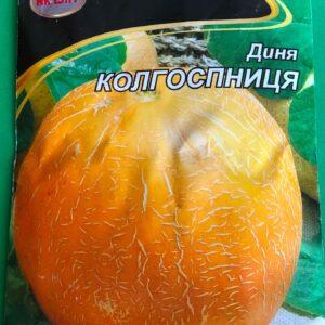 Дыня Колхозница 20 грамм