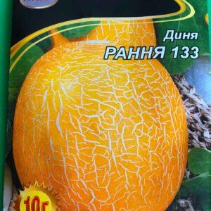Дыня Ранняя 10 грамм
