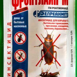 Фронтлайн 1 грамм