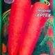 Морковь Артек 20 грамм