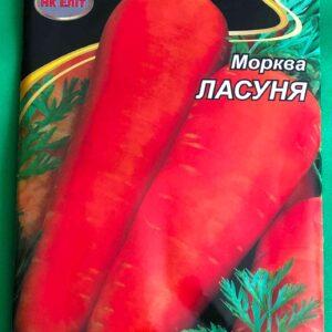 Морковь Ласуня 20 грамм