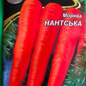 Морковь Нантская 20 грамм