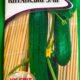 Огурец Китайский змей 5 грамм