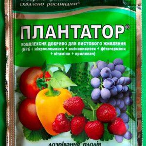 Плантатор дозревания плодов 25 грамм