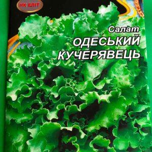 Салат Одесский кучерявый