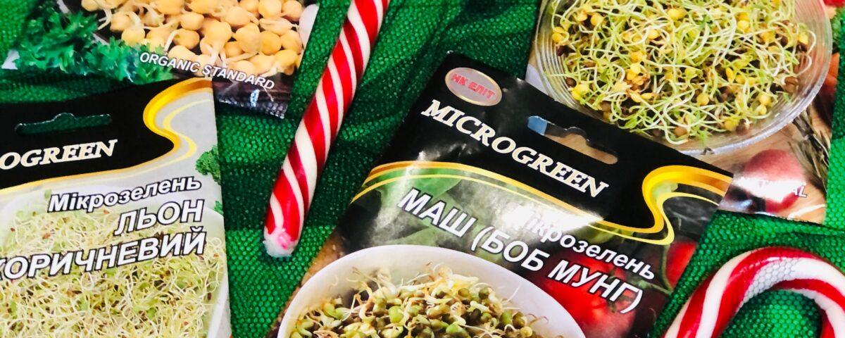 Купить-семена-микрозелени-в-Запорожье